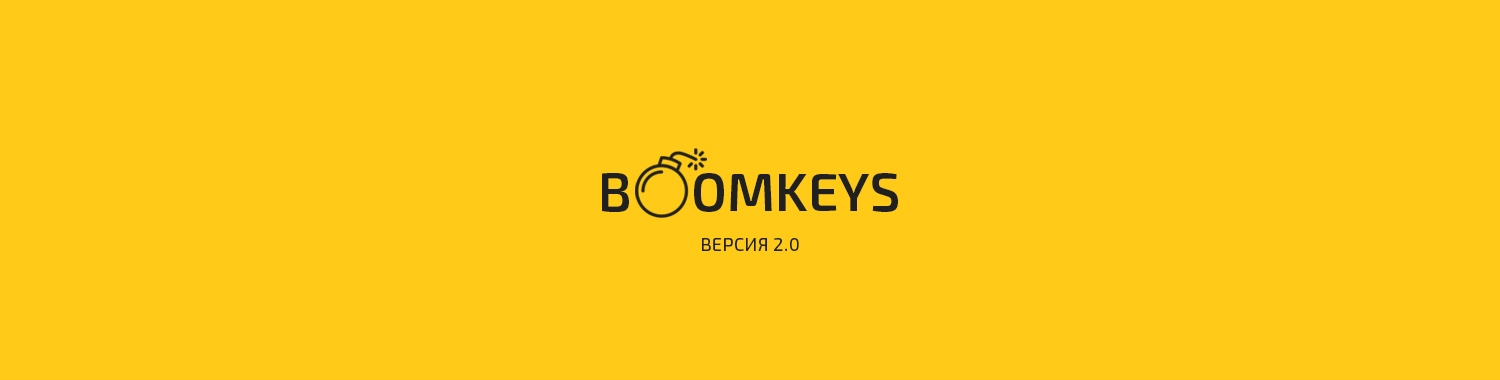 Boomkeys V2 by YtStyle